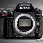 PS-picture-of-the-Nikon-D600