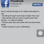 facebook5.0